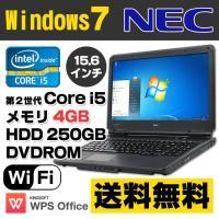 【中古】 NEC VersaPro VK23T/X-C 15.6型ワイド ノートパソコン Corei...