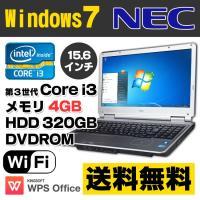 【中古】 NEC VersaPro VK24L/D-F 15.6型ワイド ノートパソコン Corei...