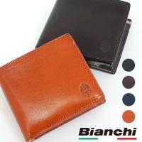 ビアンキ Bianchi イタリアンレザー 財布 メンズ 二つ折れ ウォレット  BIB1503 S...