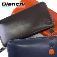 ビアンキ Bianchi イタリアンレザー 長財布 メンズ ウォレット  BIB1505 SS16 ...