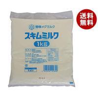 【送料無料】【2袋セット】雪印メグミルク スキムミルク 1kg×1袋入×(2袋)