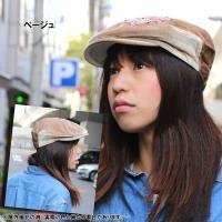 帽子 レディース セール バーゲン 帽子レディースハンチングの特徴は、フラワーレースワッペンと12ヶ...