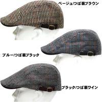 帽子 送料無料 メール便 新商品 帽子メンズ ハンチング メンズ帽子レディース ぼうし ボウシ キャップ 50代 40代 30代