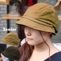 帽子 レディース セール この帽子(ハット)の特徴は、前から見ると少し深めの帽子に見えて、 後ろから...