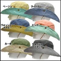 帽子 レディース UVカット 日よけ帽子 アドベンチャーハット 2WAY サファリハット 女性用  紫外線 小顔  春夏