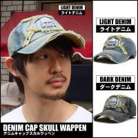 帽子 デニム キャップ ぼうし 帽子 cap 帽子 メンズ メンズ レディース ファッション