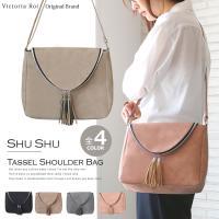 ◆大人スモーキー12色タッセルBAG 当店のオリジナル商品!  ◆商品名:SHU SHU TASSE...