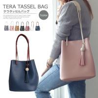 Tera Tassel Bag テラタッセルバッグ レディーストートバック&ショルダーバッグ...