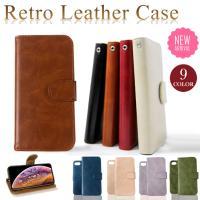◆商品名:RETRO Leather Diary Case レトロレザーダイアリーケース  ◆対応機...