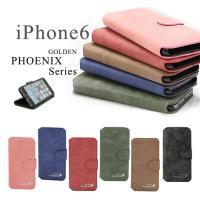 ★カラー:ダークブルー、ベビーピンク、レッド、グリーン、ブラック、ブラウン  ★スマートフォンを含め...