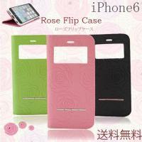 ★カラー:ピンク、グリーン、ブラック  ★スマートフォンを含め組立及び装着等お客様による破損・故障は...