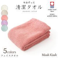 フェイスタオル タオル 今治ずっと清潔タオル 5色 臭わない 日本製 部屋干し 抗菌 ギフト 優良配送