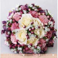 【ご注意 完成品の販売^^  高級花材を使っていてこのお値段はすっごくお得! 一生の幸せと感動と、ず...