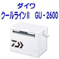写真はGU-1100ですが、GU-2600も同等です  ■持ち運びに便利なハンドル付き ■女性でも手...