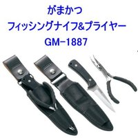 ■直刃タイプのナイフとプライヤーのセット ■ナイフはメンテナンス性の高い鋼材「ステンレス440材」を...