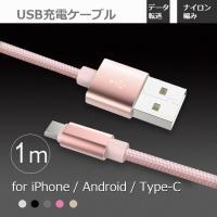 【仕様】 ★iPhone用 対応機種:iPhone5以降・iPod touch,iPadなどAppl...