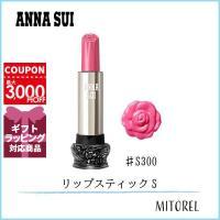 アナスイ ANNA SUI リップスティック S 3g#S300【定形外郵便可40g】