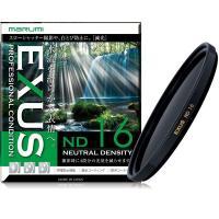 マルミ EXUS(エグザス)ND16 62mm|mitsu-boshi-camera