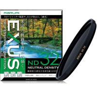 マルミ  EXUS(エグザス)ND32 67mm