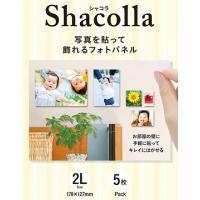 フジShacolla 2L判 5Pack [写真を貼って壁やガラスなどの平らな場所に貼れる壁タイプの...