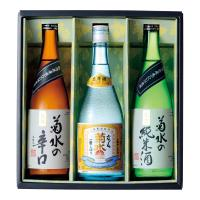 三越 お歳暮 御歳暮 ギフト 日本酒 お酒 B003113 新潟〈菊水〉飲みくらべセット