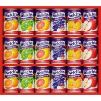 三越 お歳暮 御歳暮 ギフト フルーツ 飲料 果物 ジュース B027523 〈ウェルチ〉ウェルチギフト