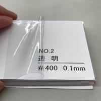 養生・防塵・透明テーブルクロス・ビニールシート・デスクマットなど 様々な用途に使われる、青味の透明ビ...