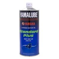 YAMAHA YAMALUBE 4 STROKE MOTOR OIL STANDERD PLUS S...