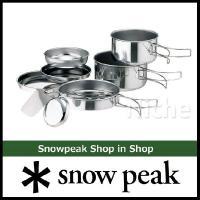 ■ snow peak スノーピーク パーソナルクッカーNo.3 CS-073  Personal ...