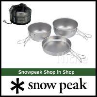■ snow peak スノーピーク 純チタン食器3点セット STW-001T  Personal ...