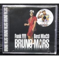 ブルーノマーズ・ベスト【洋楽CD・MixCD】Bruno Mars Funk Best MixCD -CD-R- / Various Artists[M便 1/12]