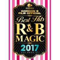 フルPV・R&Bベスト・美メロ・パーティー・2017年・ブルーノマーズ:id_gord:id...