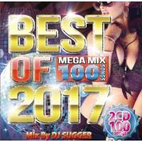 ヒップホップ・R&B・2017年ベスト・ウィズキッド・ビッグショーン・メガミックス:id_s...