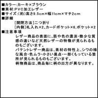 コーチ COACH 正規品 財布 WALLET F74739 SKHBR