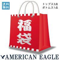 ■ 商品番号 : mi04000395 ■ 検索キー :   アメリカンイーグル冬物含めた福袋(参考...