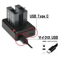 NinoLite  Insta360 ONE X 対応 3点セット: AB-12 大容量バッテリー 2個 + USB型 充電器 (同時にバッテリー2個充電可) アクションカメラ専用|mixy4|03
