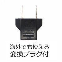 TKG』 『DC131』 USB型バッテリー充電器、キャノンBP-709・BP-718・BP-727対応互換バッテリーチャージャー