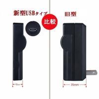 TKG』 【セット】 DC84 USB型充電器+BLS-1/BLS-5/BLS-50 対応互換バッテリーのセット