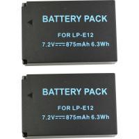 2個セット  LP-E12 キャノン互換バッテリーのお得な2個セット