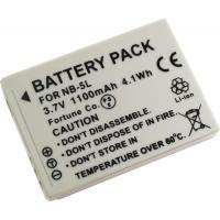 KeyW : デジタル カメラ バッテリー NB5L battery NB-5L canon IXY...