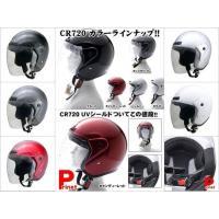 ●SG・PSC付 激安ジェットヘル ●この価格にきっとびっくりするはず!! ●リードの新商品です ●...
