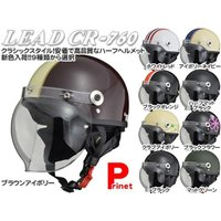レディース・女性用 バイク ハーフヘルメット UVシールド付イヤーカバー脱着可能 クラシック CROSS CR-760 フリーサイズ(57-60cm)