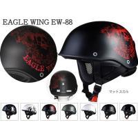 ミリタリースタイルのハーフヘルメット  ●ミリタリータイプのハーフヘルメットワンタッチバックル ●メ...