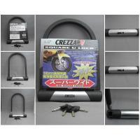 ●バイク用 強固なロック・セキュリティー Uロック ●頑丈なUロック16mm角型断面高強度特殊焼入 ...