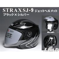 ●ホルダーレスシールドを採用 ●スタイリッシュデザインヘルメット ●効率の良いエアロダイナミック設計...