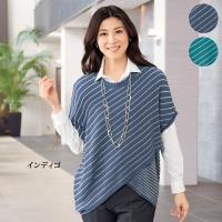 エレガントで上品な大人の女性のための上質ファッションをお届けする、京都通販から、重ね着風デザインのサ...