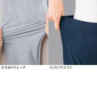 クラッシュデニムレースパンツ 50代 60代 70代 ファッション / シニアファッション / ミセスファッション / 送料無料