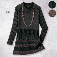 ロング丈で気になる部分をさりげなくカバー  シックなカラーと表情のあるジャカード編みが上品なセーター...