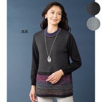 かすり糸で裾と衿ゴムに編み込みを入れて前身で柄を切り替えたチュニックセーターです。  □日本製  □...