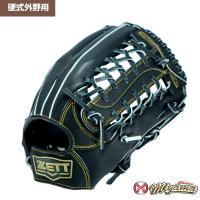 ZETT ゼット 硬式外野用グローブ 硬式野球グラブ 限定カラー 海外 824